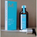 Óleo de argan light Moroccanoil 100M